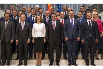 Makedonija dobila novu vladu
